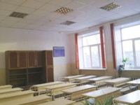 shcola-9